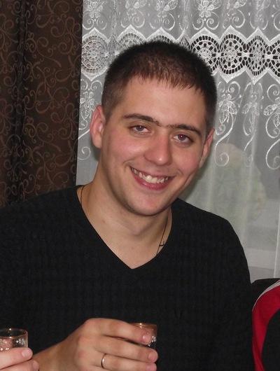 Сергей Бондаренко, 11 сентября 1990, Кировоград, id137571128