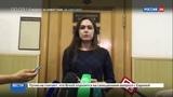 Новости на Россия 24 Кировский губернатор Никита Белых отрицает свою вину