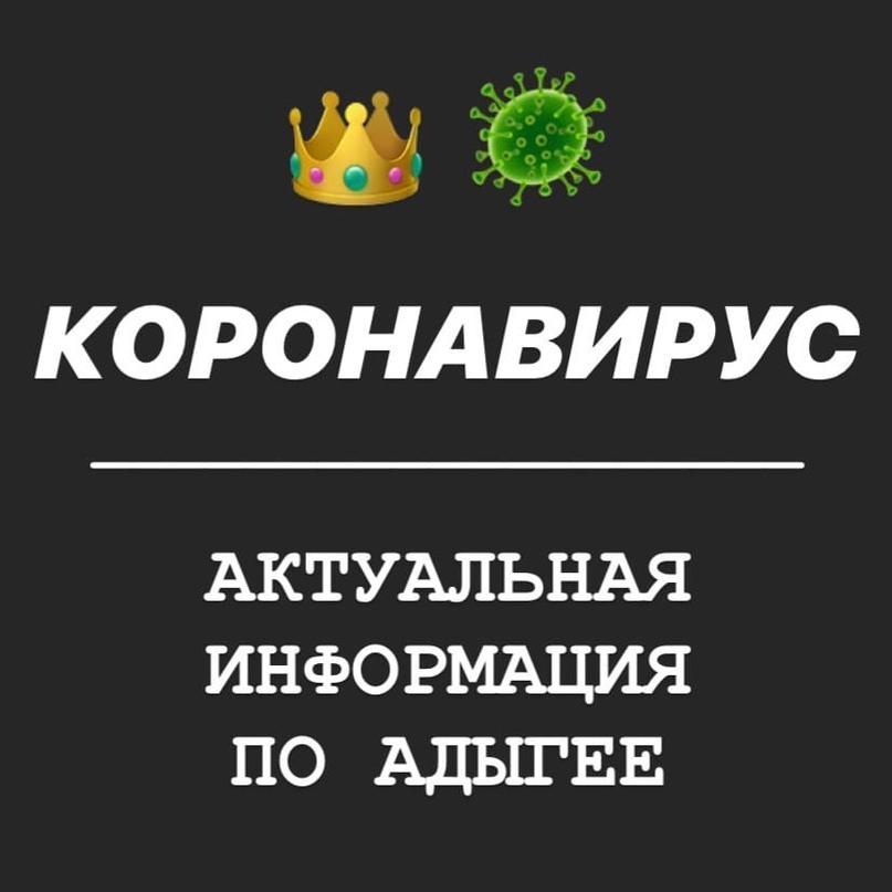По данным оперштаба республики, за последние сутки число заболевших COVID-19 в р...