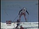 Skid VM 1991 Val di Fiemme 4x5 km