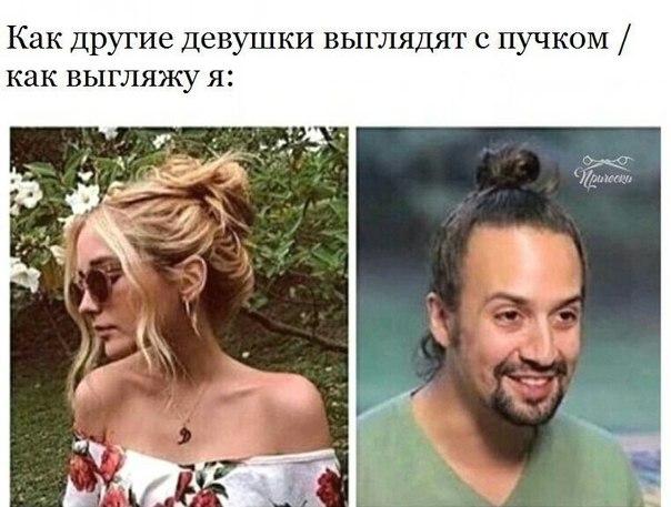 Фото №456264714 со страницы Юли Варламовой