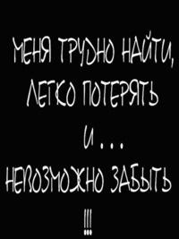 Будулай Хертек, 30 апреля 1993, Кызыл, id152355676