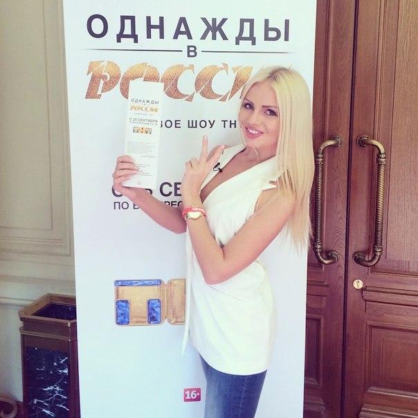 Алёна Вражевская PieDijE7LW8