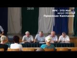 Приемная Кампания - 2018_зачисление на бюджет после 11 кл.