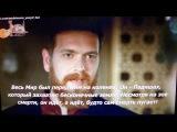 Великолепный Век 139 Серия На Русском Языке Смотреть Онлайн Анонс Краткое Содержание