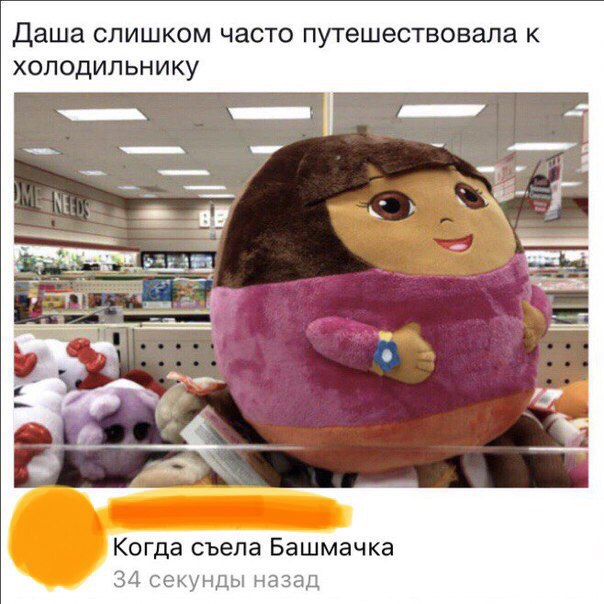 https://pp.userapi.com/c635104/v635104978/2a3ea/ETy2R20l61w.jpg