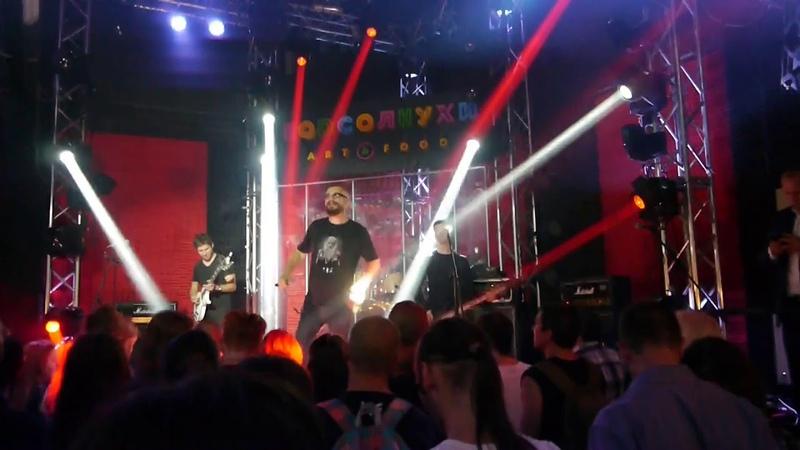 Пилигрим - Не демон не ангел (live 2018)