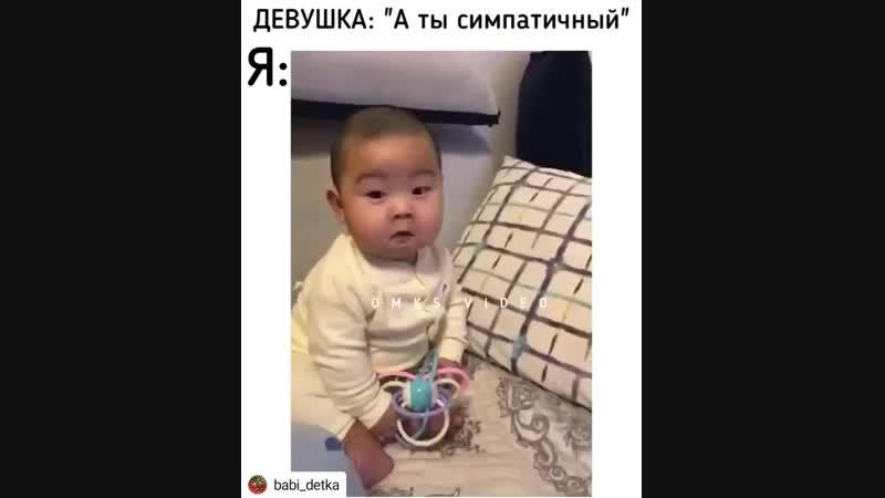 Babi_detka_20190118212153.mp4