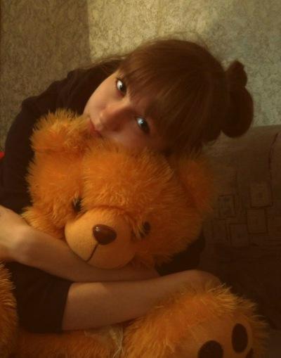 Наталья Мистрюкова, 22 февраля 1996, Красноярск, id201169052