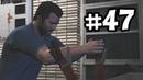 Прохождение Grand Theft Auto V GTA5 Часть 47 Свежие мясо Майкл в беде шанс спасти
