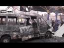 Донецк- Обстрел автостанции -Центр-- комментарий диспетчера 18