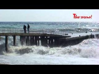 На побережье Алушты обрушился 6-балльный шторм