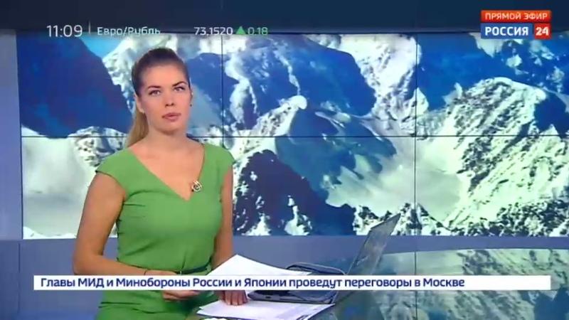 Новости на Россия 24 • Камнепад в горах Киргизии убил туриста, остальных спасли
