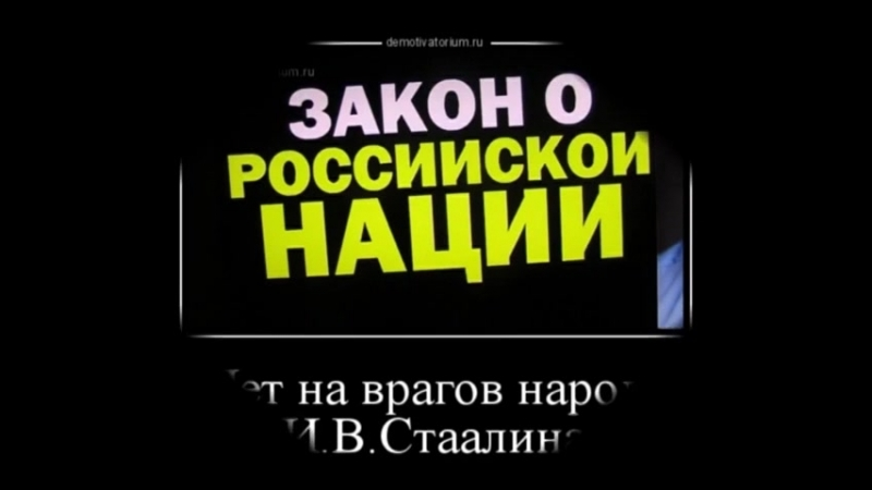 Поиск истины Александр Харчиков Гибнет Родина