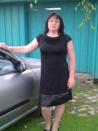 Лена Немова, 24 января , Изюм, id162220648