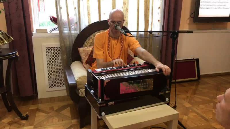 Лекция Е С Бхакти Бхагаватамрита Кешава Махараджа
