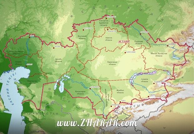 Ағылшынша шығарма: Қазақстан (Kazakhstan is my Motherland)