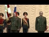 Передача Штандарта Командующего ЦО ВНГ РФ