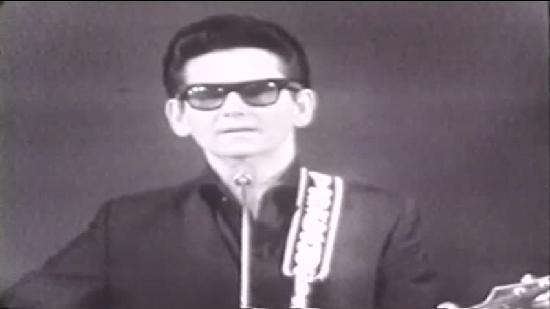 09 Roy Orbison – Only The Lonely