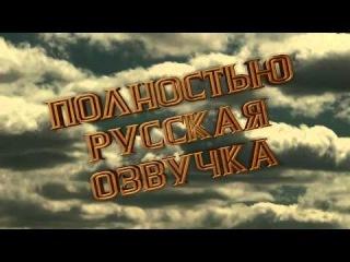 Bioshock Infinite трейлер русской локализации №1