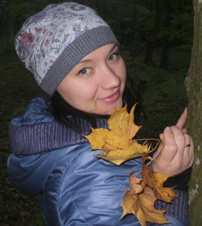 Алина Клименко, 26 сентября , Тальное, id21339377