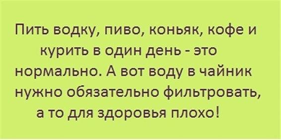 yNRUg_mOVBw.jpg