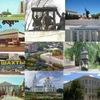 Библиотеки города Шахты