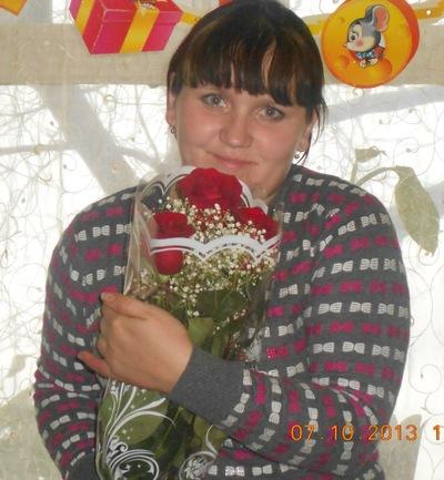 Аня Гребенщикова, 7 октября 1990, Татарск, id129550717