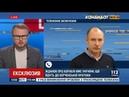 Жданов о кораблях ВМСУ, которые идут к Керченскому проливу: Это похоже на политическую пиар-акцию