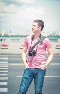 Владислав Деев, 29 августа , Днепропетровск, id183600157