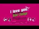 180706 | Превью мюзикла «I Love You, You're Perfect, Now Change»