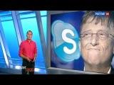 Барак Обама и другие западные юмористы-комики. О них - передача Константина Сёмина «АгитПроп» на канале