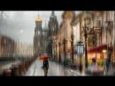 Chris Spheeris (Крис Сфирис) — Eros (Rain)