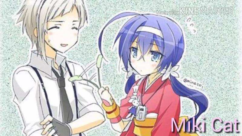 Ацуши и Кёка[давай политаем]❤