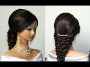 Свадебная прическа, вечерняя прическа. Wedding prom hairstyles for long hair