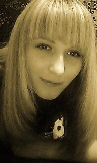 Ирина Карпухно, 8 декабря , Омск, id100195808