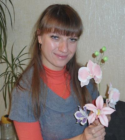 Антонина Полищук, 12 ноября 1983, Одесса, id178249263