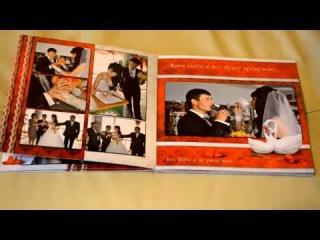 Свадебный фотограф Уфа.Выпускные и свадебные фотокниги в Уфе. фотоглянец.рф