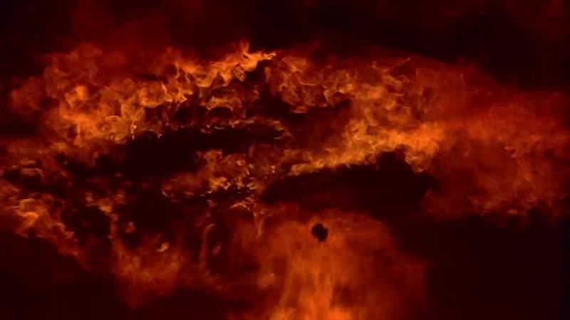 Пожар революции