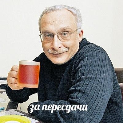 Вика Костыль