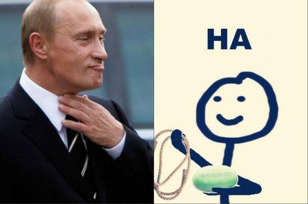 США и Британия рассматривают возможность введения новых санкций против РФ, - DW - Цензор.НЕТ 7488