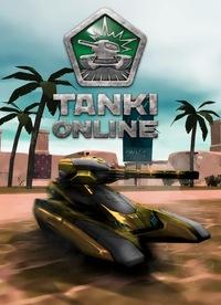 Аватарки и арты танки онлайн