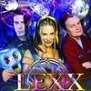LEXX Расширенная Вселенная
