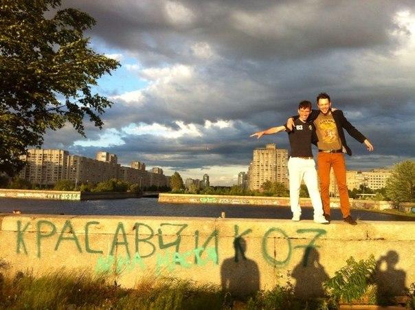 фото из альбома Игоря Патрина №15