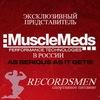MuscleMeds® Россия