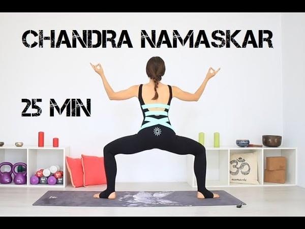 Йога Приветствие Луне Chandra Namaskar 25 мин | chilelavida