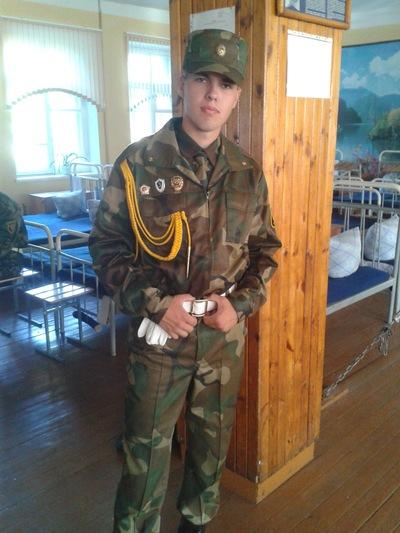 Александр Гришанович, 26 декабря , Минск, id23837307