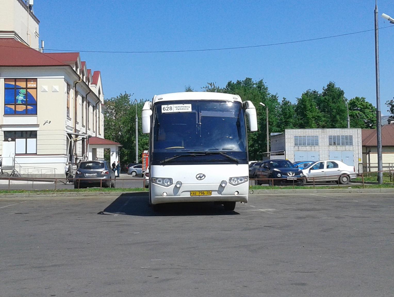 Автобус №628