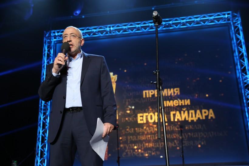 Определены претенденты на соискание Премии Егора Гайдара 2018 года