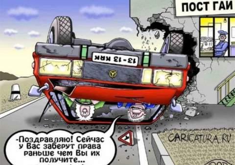 Названы автошколы Ростовской области, чьи выпускники чаще всего участвуют в ДТП